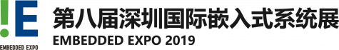 Embedded Expo 2019