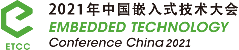 Embedded Technology Conference China 2021
